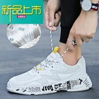新品上市鞋子男潮鞋百搭19春季运动休闲鞋的小白鞋韩版潮老爹鞋