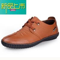 新品上市大码男士休闲皮鞋45韩版豆豆潮鞋46加大号英伦47真皮男鞋48软底