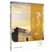 青葱阅读系列-新概念语文阅读-历史没有告诉你的小秘密(历史卷)