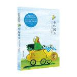 当代外国儿童文学名家克里斯蒂娜·涅斯玲格作品——黄瓜国王