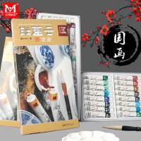 美邦祈富国画工具套装颜料12色18色24色初学者毛笔小学生儿童入门矿物颜料中国画水墨工笔画成人宣纸毛毡