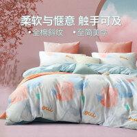 水星出品 百丽丝家纺 40s全棉印花三/四件套透气纯棉居家套件床单被套床上用品 伊莉娅 多色可选