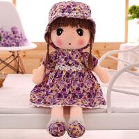 菲儿布娃娃毛绒玩具可爱公仔玩偶小女孩女生儿童公主抱睡生日礼物