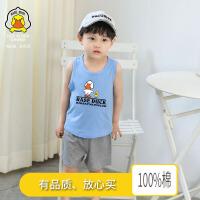 RASE.DUCK小黄鸭品牌 2021夏季男女童装背心韩版中小童吊带衫