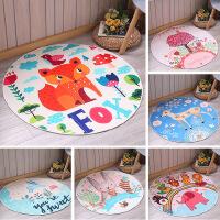 物有物语 珊瑚绒地毯60*60cm 家用圆形卧室客厅地毯儿童地毯