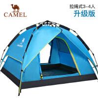 camel骆驼帐篷户外3-4人 自动双层全防雨 野外露营帐篷