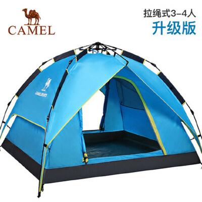 camel骆驼帐篷户外3-4人 自动双层全防雨 野外露营帐篷官方正品  七天无理由退换货