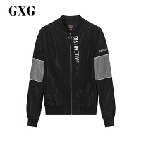 【GXG&大牌日 2.5折到手价:224.75】GXG男装 男士潮流黑色棒球服夹克外套#173821006