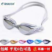 电镀平光/近视度数泳镜防水防雾游泳眼镜男/女通用