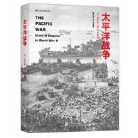 【72小时内发货】太平洋战争 (英)道格拉斯福特(Douglas Ford) 9787550236356