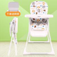 孩子家便携式可折叠宝宝餐椅多功能小孩儿童吃饭餐桌座椅婴儿bb椅 PU卡通款