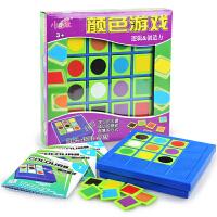 小乖蛋颜色游戏120关儿童逻辑思维推理能力训练智力通关益智玩具