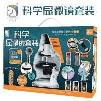 小学生显微镜初中生微观世界专业生物高清1200倍镜便携儿童科学实验套装