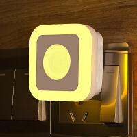 小夜灯插电开关光控遥控节能卧室床头灯婴儿喂奶感应灯