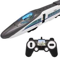 超大和谐号 儿童电动遥控火车玩具轨道 充电仿真高铁动车模型男孩
