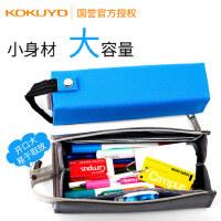 日本国誉笔袋对开式可扩展KOKUYO帆布笔袋男小学生大容量多层带提手初高中生学习文具铅笔盒简约小清新PC22