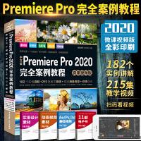 pr教程书籍中文Premiere Pro cc2020完全案例微课视频从入门到精通零基础自学教材ae影视后期视频剪辑美工