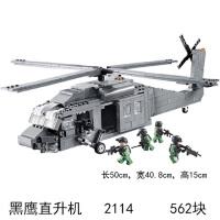 兼容乐高积木军事飞机系列F35战斗机仿真模型 拼装积木拼插启蒙益智男女孩儿童玩具