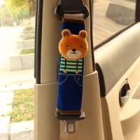 汽车用品安全带套保险护肩套加长男女可爱车饰装饰品套装内饰
