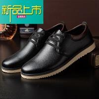 新品上市18新款透气男鞋系带男士平底鞋低帮商务休闲皮鞋耐磨防滑皮鞋