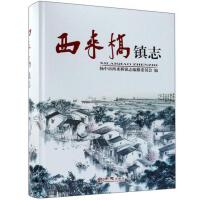 广州丰田凯美瑞彩色电路图集 广州凌凯汽车资料写组