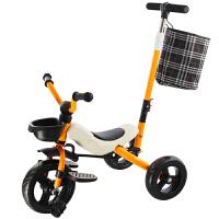儿童三轮车折叠脚踏车宝宝小孩脚蹬自行车1-3岁幼童手推车轻便2-6溜娃车