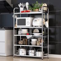 厨房置物架 可调节层高不锈钢落地式多层微波炉加厚架子烤箱收纳储物家用厨具柜子
