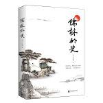 儒林外史(语文新课标课外阅读书目,国家教育部推荐读物)