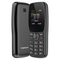 守护宝(上海中兴)K210 4G全网通 老人手机带定位 直板按键 老人老年手机 儿童学生备用功能机