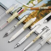 日本 MUJI无印良品文具经典纯透明自动铅笔圆杆铅笔学生铅笔0.5MM