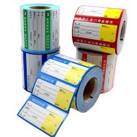 商品标价签纸超市药品货架标签牌手写标签贴纸打印热敏价格签定制