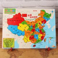 中国地图拼图磁性世界地图3-6周岁8木制早教益智儿童玩具男女孩10