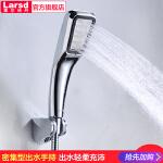 莱尔诗丹强力增压淋浴花洒喷头 淋雨套装单头手持淋浴花晒头LD818