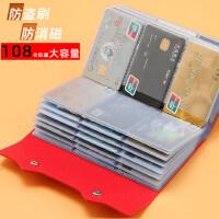 卡包大容量多卡位卡包女卡包男防消磁银行卡套卡夹名片夹证件夹套