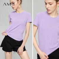 【预估价54元】Amii极简港风基础针织T恤女2019夏季新多色弹力显瘦坑条纯色上衣