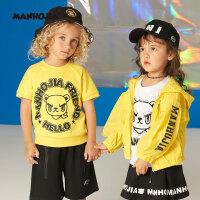 【2件2.5折:93元】MHJ漫画家童装男童套装夏装新款儿童休闲时尚运动套装