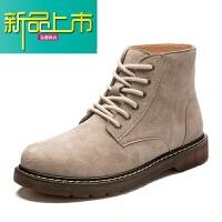 新品上市短靴男秋季马丁靴男英伦风学生韩版百搭高帮工装鞋男靴