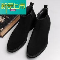 新品上市冬季男士磨砂翻反毛靴加绒棉皮靴低中邦皮鞋裸灰卡其色防滑马丁靴