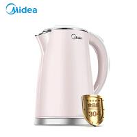 美的 MK-HJ1705烧水壶热水壶家用电水壶电热自动烧水器煮水保温大容量开水壶