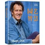 DK园艺智慧:Monty Don的50年园艺心得