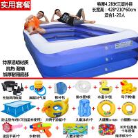 超大号儿童游泳池家用加厚宝宝充气水池婴儿游泳桶家庭洗澡池 特厚4.28米三层实用套餐