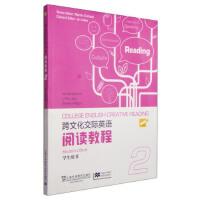 【正版二手书9成新左右】英语:阅读教程(第2册 学生用书 [英] 史默伍德(Ian Smallwood),Li Po