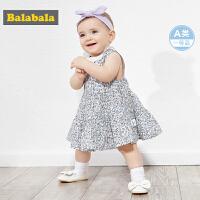 巴拉巴拉女童连衣裙宝宝公主裙儿童裙子洋气周岁礼服复古碎花裙女