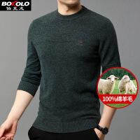 伯克龙 男士服装纯羊毛衫薄款V领毛衣纯色针织衫秋冬季修身贴身保暖打底衫 Z6517A