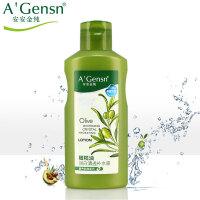 安安金纯橄榄油润白清透补水露138g 保湿 安安补水乳液爽肤柔肤