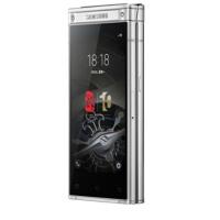 三星(SAMSUNG) W2018+ 移动联通电信4G手机 翻盖智能手机 双卡双待 典藏尊铂