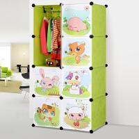 蜗家 卡通衣柜简易儿童宝宝婴儿收纳柜组合塑料树脂组装衣橱衣柜3008