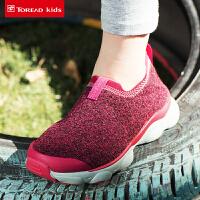 【3折价:89元】探路者儿童童鞋 新款户外男女童透气网布防滑耐磨健走鞋QFOG85010