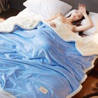 夏季薄毛毯被子加厚珊瑚绒毯子单人毛巾被盖毯法兰绒保暖双人床单 200cmx230cm 约6斤