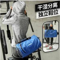 运动健身包旅行背包男防水训练包女行李袋干湿分离大容量单肩手提